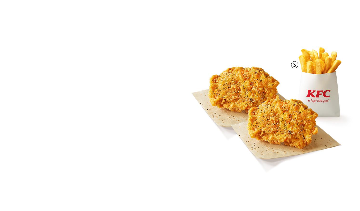パリパリ旨塩チキン(骨なし)2、ポテトS